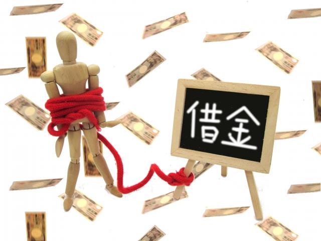 売却保証 住宅ローン