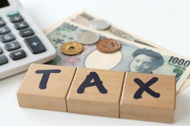 マンション売買価格 消費税