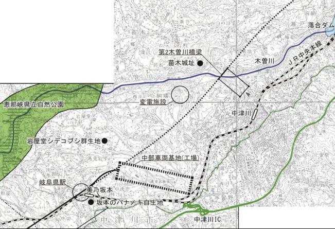 リニア中央新幹線 中津川駅