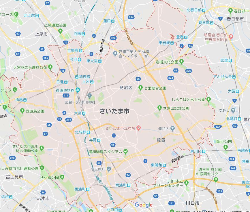 さいたま市 地形