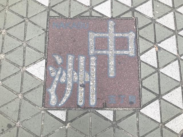 マンション査定 福岡