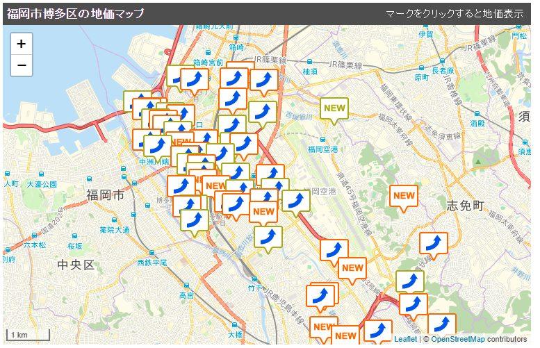 博多区の地価マップ