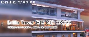 東京建物不動産販売
