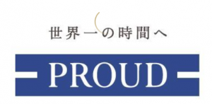 PROUD(プラウド)