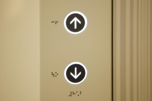 エレベーターのないマンション売却