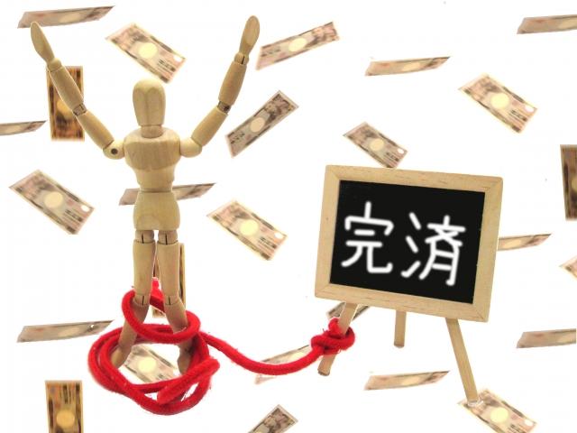 不動産担保融資 無職