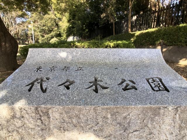 マンション査定 富ヶ谷