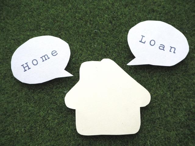 住宅ローン返済 賃貸