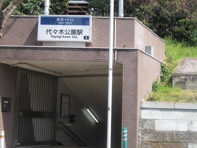 富ヶ谷 マンション