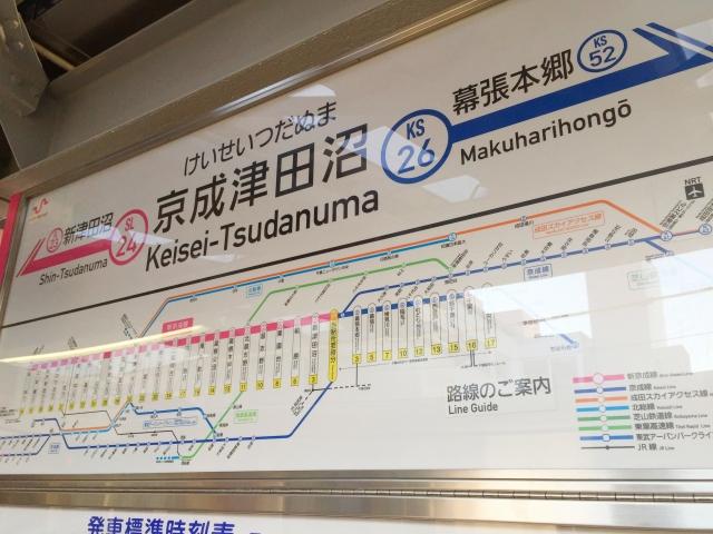 津田沼駅周辺のマンション