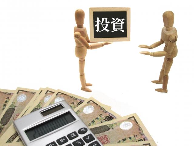 不動産投資 運用