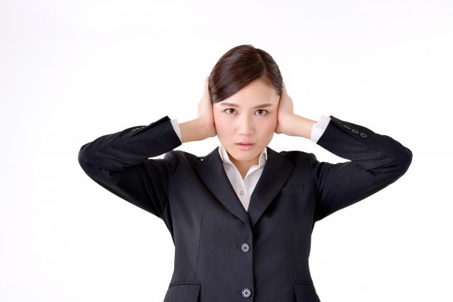 タワーマンション 騒音リスク