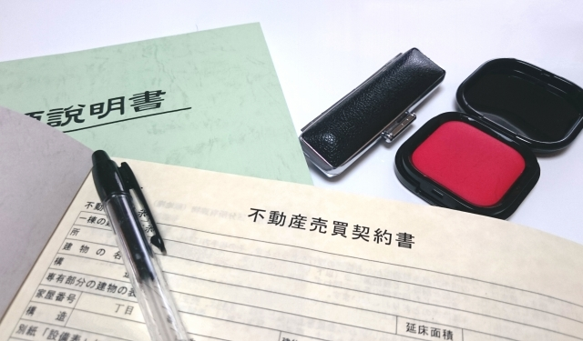 戸籍の附票 取得