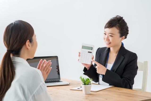 マンション売却 体験談 千代田区