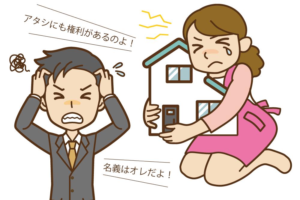 離婚後も今の家に住み続けるためには?財産分与で失敗しない方法
