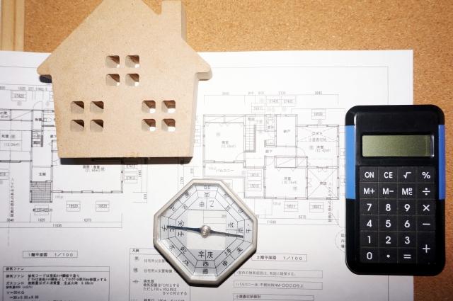 家相を基本に家を建てる